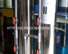 Bộ xử lý nước máy ở TP Trà Vinh, Trà Vinh